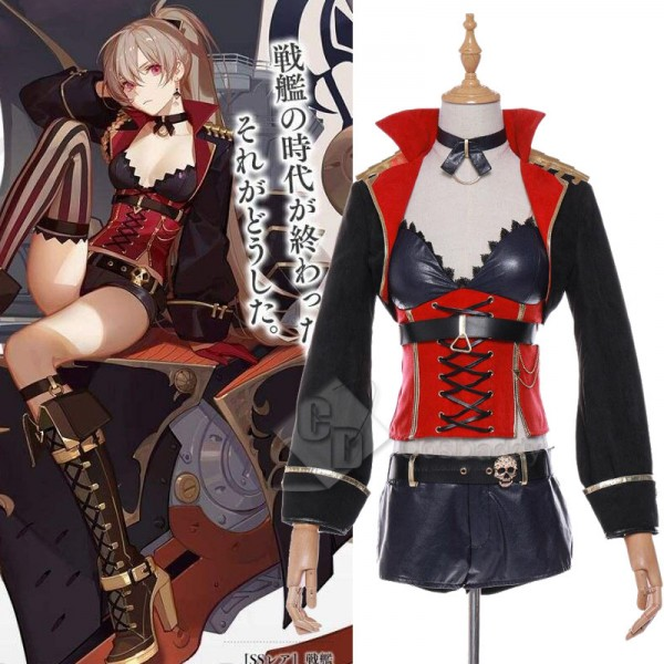 Azur Lane Jean Bart Cosplay Costume