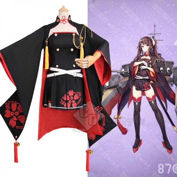 Azur Lane Haruna Cosplay Costume