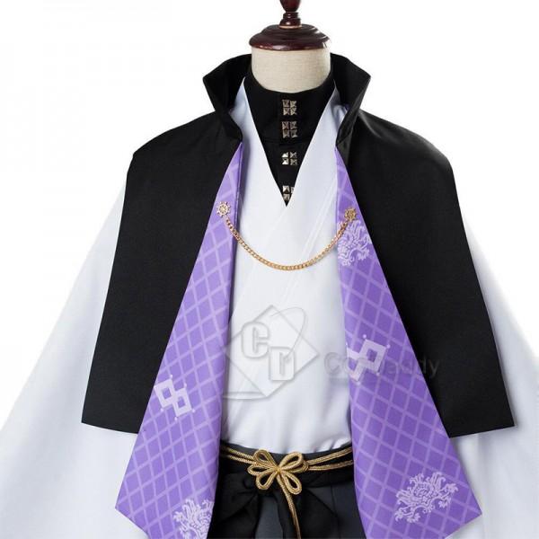 Hypnosis Mic Division Rap Battle DRB Yumeno Gentaro Cosplay Costume