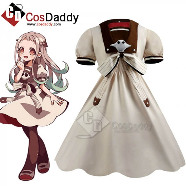 Jibaku Shounen Hanako-Kun Yashiro Nene Anime Brown Dress Cosplay Costume