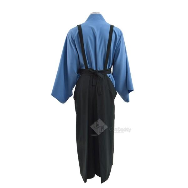 Kakuriyo no Yadomeshi Ginji Cosplay Costume