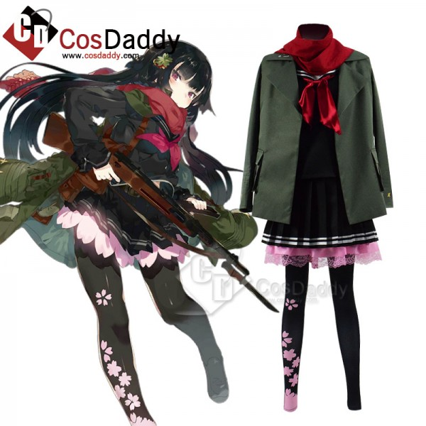 Girls' Frontline Type 100 Cosplay Costume