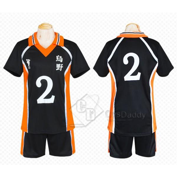 Best Haikyuu!! High School Sport Shirt Jacket Suit Uniform Cosplay Costume
