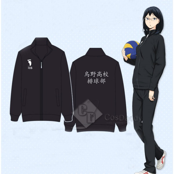 Haikyuu Cosplay Karasuno Juvenile Black Jacket Vol...