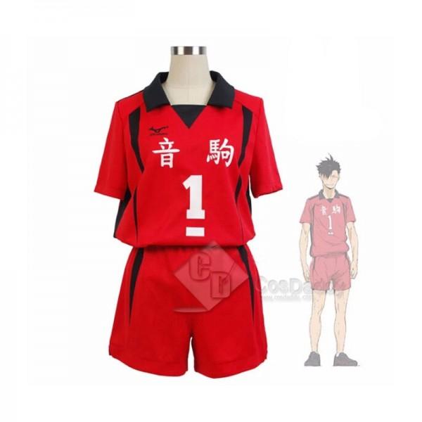 Buy Haikyuu!! Kozume Kenma Kuroo Tetsurou Uniform Cosplay Costume