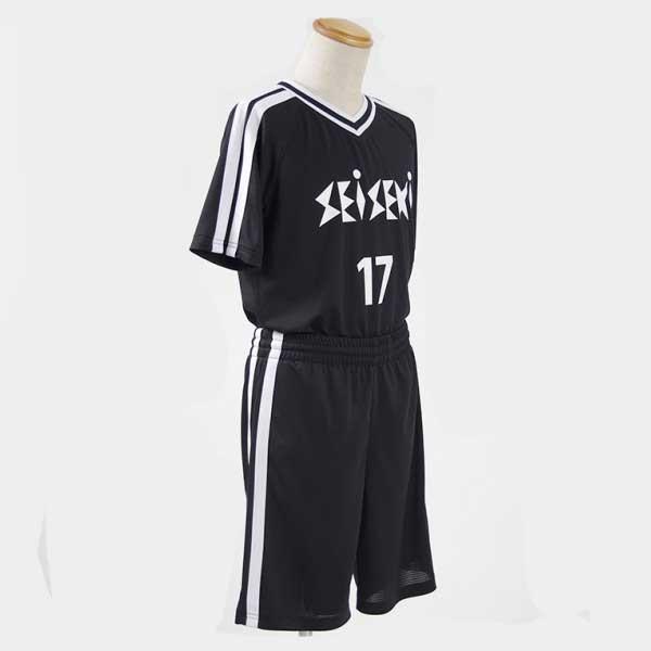 Cosdaddy Days Football Soccer School Team Uniform