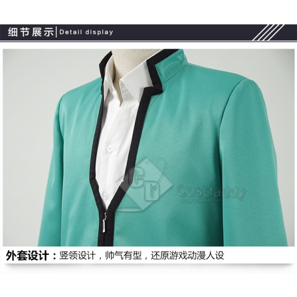 Cosdaddy Saiki Kusuo no sai-nan Cosplay Green School Uniform Costume