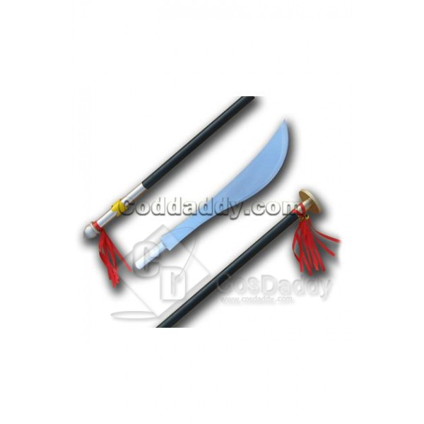 Inu x Boku SS Shirakiin Ririchiyo Big Sword Cosplay Prop