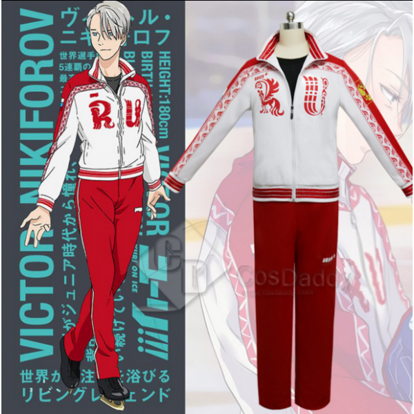 CosDaddy YURI!!! on ICE Cosplay Athletic Wear Costume