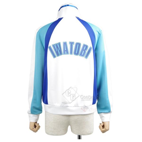 Free! Iwatobi Swim Club Haruka Nanase Cosplay Costume